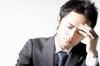 潰瘍性大腸炎症候群