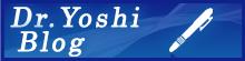 Dr.Yoshi Blog